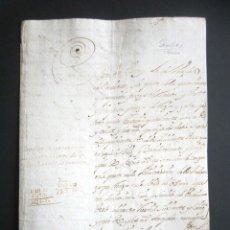 Manuscritos antiguos: AÑO 1708. SEVILLA. OSUNA. CARTA DEL MARQUÉS DE VALLEHERMOSO FIRMADA DE SU PUÑO Y LETRA. COMERCIAL. . Lote 181713118