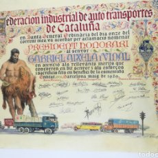 Manuscritos antiguos: FIATC DOCUMENTO FUNDACIONAL PINTADO A MANO POR JUNCEDA 1929. Lote 182088661