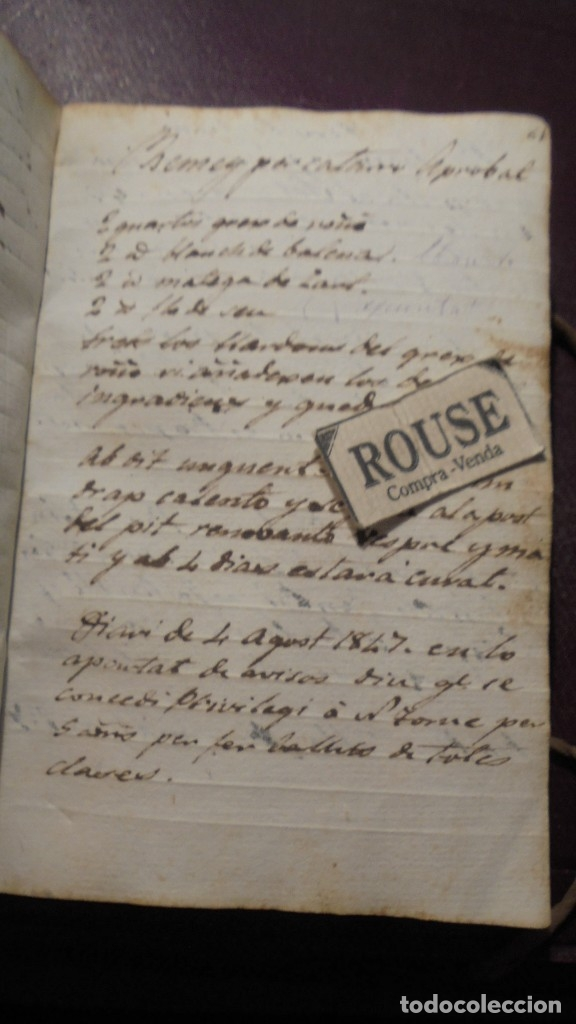 Manuscritos antiguos: ANTIGUO LIBRO MANUSCRITO , MEMORIAS REMEYS ....... 170 PAG. PRINCIPIO S. XIX AÑOTACIONES DE 1810 - - Foto 6 - 182158576
