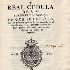 Manuscritos antiguos: SEVILLA, 1790, REAL CEDULA PARA QUE LOS CONTRABANDISTAS ACREDITEN HABER DEJADO EL CONTRABANDO. Lote 182786462