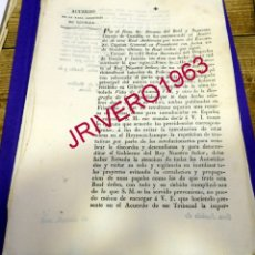 Manuscritos antiguos: 1827, CENSURA, PROHIBICION ENTRADA LIBRO POR GIBRALTAR SOBRE FERNANDO VII, MUY RARO. Lote 182894001