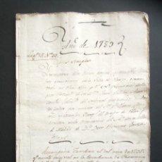 Manuscritos antiguos: AÑO 1789. HERCE. LOGROÑO. INVENTARIO, TASACIÓN BIENES MARQUÉS CAMPO VILLAR. CAMPILLO, OTURA, LARATE. Lote 183000317