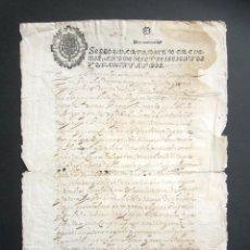 Manuscritos antiguos: AÑO 1642. VALDELAGUNA. MADRID. VENTA DE VIÑEDO Y TIERRA DE PAN LLEVAR. SELLO FISCAL AÑO 1642. . Lote 183002197