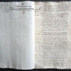 Manuscritos antiguos: AÑO 1643. OCÓN. LOGROÑO. MEMORIA E INVENTARIO DE BIENES, RAÍCES, MUEBLES Y VIÑAS DE CAPITÁN BELTRÁN.. Lote 183002775