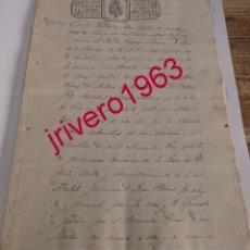 Manuscritos antiguos: SAN ROQUE, CADIZ, 1839, CONDENA DE 1 AÑO DE PRISION A VECINOS DE JIMENA POR ALBOROTOS,RARO. Lote 183711926
