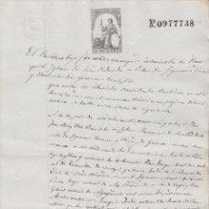 Manuscritos antiguos: 1873 FIGUERAS (GERONA) SELLO FISCAL 11º DE 50 CTS. PAPEL SELLADO CERTIFICADO IGLESIA SAN PEDRO. Lote 183839635