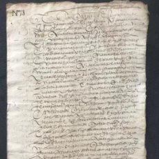 Manoscritti antichi: MANUSCRITO DE 1593. VENTA DE TIERRAS ZONA DE SEGOVIA.. Lote 183879887