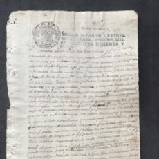 Manuscritos antiguos: MANUSCRITO DE 1785 ALLARIZ ( ÓRENSE) SELLO CARLOS III. . Lote 183881628