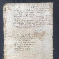 Manuscrits anciens: DOS MANUSCRITOS AÑOS 1618 Y 1644 SEGOVIA LEGAJO. MARTIN MUÑOZ DE LAS POSADAS -ARÉVALO CODORNIZ.. Lote 183882085