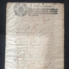 Manuscritos antiguos: MANUSCRITO LOGROÑO 1676 LEGAJO.. Lote 183882750