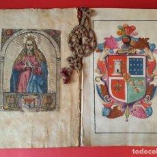 Manuscritos antiguos: GRANADA - 1647 - EXECUTORIA DE NOBLEZA - LINAJE DERAYA - PEDRO JIMENEZ DERAYA. Lote 184755701