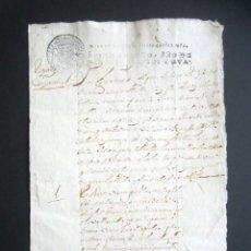 Manuscritos antiguos: AÑO 1740. OSUNA. SEVILLA. MAESTRO CARPINTERO PARA MAYORAZGO MARQUES DE VALLEHERMOSO. SELLO DE OFICIO. Lote 184928510