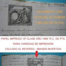 Manuscritos antiguos: SALAMANCA ALDEANUEVA DE FIGUEROA FILATELIA FISCAL SELLO IMPRESO CON VARIEDAD CALCADO AL REVERSO 1889. Lote 185715018