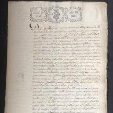 Manuscritos antiguos: MANUSCRITO DE 1841 PODERES OTORGADOS EN EL SENO DE LA IGLESIA PARA VENTA PROPIEDADES. BARCELONA.. Lote 186049203