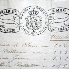 Manuscritos antiguos: AÑO 1844. SELLO DOBLE DE OFICIO. NO COINCIDE CON CATÁLOGO. RARO. ISABEL II. PAPEL TIMBRADO. . Lote 186311783