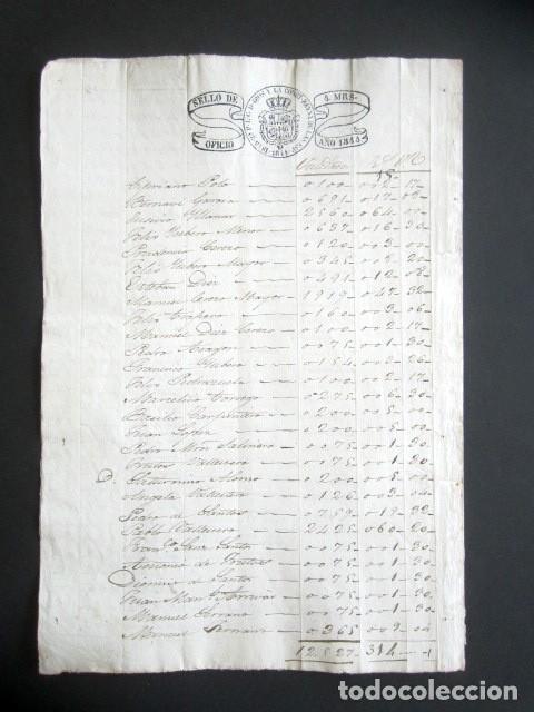 Manuscritos antiguos: AÑO 1844. SELLO DOBLE DE OFICIO. NO COINCIDE CON CATÁLOGO. RARO. ISABEL II. PAPEL TIMBRADO. - Foto 4 - 186311783