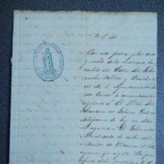 Manuscritos antiguos: MANUSCRITO AÑO 1878 COMUNICACIÓN DEL FALLECIMIENTO DE LA REINA Y EXEQUIAS. Lote 186359926
