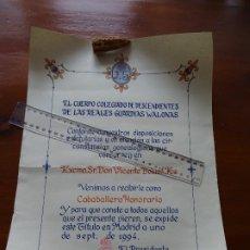 Manuscritos antiguos: CUERPO COLEGIADO DESCENDIENTES REALES GUARDIAS WALONAS, TÍTULO CABALLERO HONORARIO. Lote 187511596