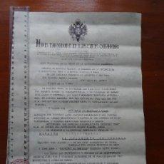 Manuscritos antiguos: THEODORE IX LASCARIS COMNENE DE BIZANCIO NOMBRA MARQUÉS DE SELINONTE DE ISAURIA, 1991. Lote 187512173