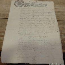 Manuscritos antiguos: ARANDA DE DUERO, 1660,HIJUELA CORRESPONDIENTE A DOÑA JUANA MAYOR DE PEÑARANDA,TIMBROLOGIA, SELLO TER. Lote 187609821
