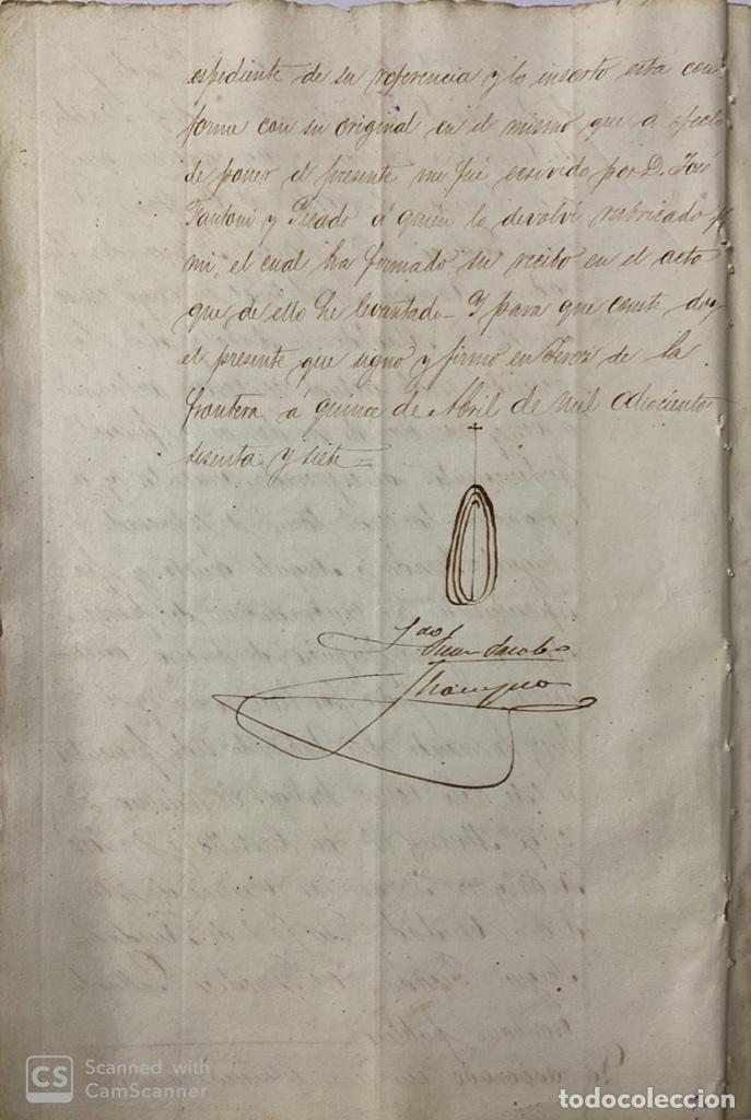 Manuscritos antiguos: JEREZ DE LA FRA, 1867. AGREGACION Y REVALORIZACION DE TIERRAS + TITULOS DE VIÑA EN EL PAGO DE ARGAL - Foto 3 - 189041657