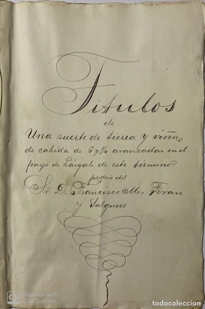 Manuscritos antiguos: JEREZ DE LA FRA, 1867. AGREGACION Y REVALORIZACION DE TIERRAS + TITULOS DE VIÑA EN EL PAGO DE ARGAL - Foto 5 - 189041657