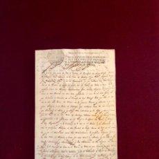 Manuscritos antiguos: EL REY FELIPE V SOBRE LA PROFESIÓN DE UN CABALLERO DE SANTIAGO. FIRMA DEL REY 1703. Lote 189607236