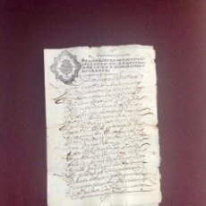 Manuscritos antiguos: DOCUMENTO OTORGADO POR UN PRESO EN LA CÁRCEL REAL 1640. Lote 189619917