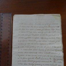 Manuscritos antiguos: DAROCA, ZARAGOZA, HERENCIA FAMILIA CUBERO, MOLINO, TIERRAS, TORRE, 1718, 12 CARILLAS. Lote 189771513