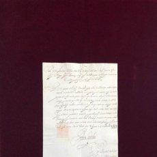 Manuscritos antiguos: CONCESIÓN DE LICENCIA DE ANDREA CANTELMO, VIRREY DE CATALUÑA, A UN SOLDADO. FIRMA Y SELLO 1644. Lote 190114552
