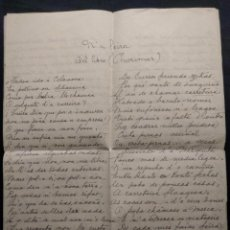 Manuscritos antiguos: COPIA MANUSCRITA DEL POEMA N'A FEIRA, DEL LIBRO CHORIMAS, GARCÍA FERREIRO. GALEGO. H. 1900.. Lote 190707885