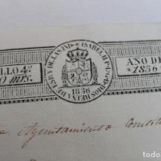 Manuscritos antiguos: SELLO 4º 40 MARAVEDIES ISABEL II AÑO 1836, Y SELLOS EN SECO, LORCA. Lote 190895633