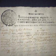 Manuscritos antiguos: FISCAL SELLO CUARTO DE OFICIO. LUIS I (SÓLO REINÓ 7,5 MESES). TORRIJOS, CARTA DE PAGO.. Lote 191082383
