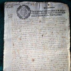 Manuscritos antiguos: 1664 - DOCUMENTO MANUSCRITO. Lote 191091278