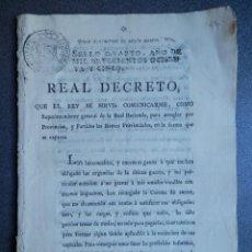 Manuscritos antiguos: REAL DECRETO CARLOS III AÑO 1785 FISCAL OFICIOS IMPUESTOS POR GUERRA INTERESANTE 27 PÁGINAS. Lote 191238213
