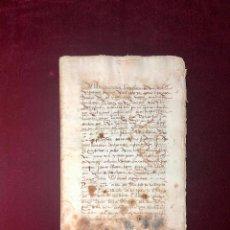Manuscritos antiguos: CONSULTOR DE LA INQUISICIÓN DE TOLEDO CON VECINO DE SAN MARTÍN DE MONTALBÁN 1577. Lote 191839388
