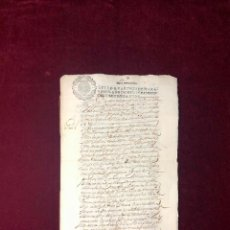 Manuscritos antiguos: ESCRITURA DE VENTA DE BIENES DE UN PRESO EN LA CÁRCEL REAL DE MEMBRILLA (CIUDAD REAL) 1673. Lote 191839882