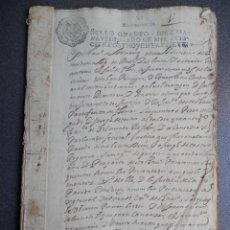 Manuscritos antiguos: MANUSCRITO AÑO 1697 CON 18 FISCALES 4ºS TAMARIT VALLADOLID REPARTIMENTO IMPUESTOS 35 PÁGINAS. Lote 192495831