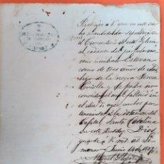Manuscritos antigos: DOCUMENTO DE ESCLAVOS CERTIFICADO DE DEFUNCION MORENO DE 3 AÑOS CUBA 1869 ORIGINAL D13 12. Lote 192564278