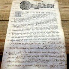Manuscritos antiguos: JOSEPH ÁLVAREZ DE TOLEDO, DUQUE DE ALBA, NOMBRAMIENTO DE REGIDOR DE LA VILLA ,1794. Lote 193231381