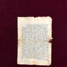 Manuscritos antiguos: DOCUMENTO OTORGADO EN PLASENCIA (CÁCERES) 1505 EN RELACIÓN A UN CENSO SOBRE UNAS CASAS. Lote 193574671