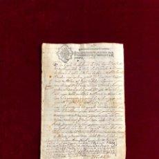 Manuscritos antiguos: EL REY CARLOS II AL ADMINISTRADOR RENTAS REALES DEL REINO DE GALICIA IGLESIA OVIEDO MONDOÑEDO 1687. Lote 193581738