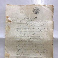 Manuscritos antiguos: ALGINET. ESCRITURA DE VENTA DE TIERRAS. AÑO 1857. ESCRIBANO ÁNGEL RODRÍGUEZ.. Lote 194306077