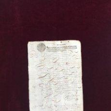 Manuscritos antiguos: DILIGENCIAS OTORGADAS EN COLMENAR DE OREJA (MADRID) 1648. Lote 194306482