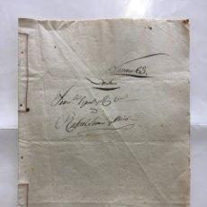 Manuscritos antiguos: ALGINET. VENTA DE TIERRAS. ESCRIBANO ÁNGEL RODRÍGUEZ. AÑO 1856.. Lote 194306778