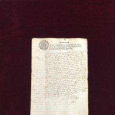 Manuscritos antiguos: DOCUMENTO OTORGADO EN LA SOLANA (CIUDAD REAL) SOBRE DEUDA CON CABALLERO DE SANTIAGO 1645. Lote 194306975