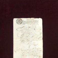 Manuscritos antiguos: SOBRE DEUDA A CABALLERO DE SANTIAGO VECINO DE LA SOLANA (CIUDAD REAL) 1648. Lote 194307811