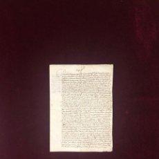 Manuscritos antiguos: SERVICIOS DE SOLDADO ORÁN, ARGEL, MARRUECOS, PORTUGAL, FEZ, MONTIEL... PIDE MERCED AL REY . Lote 194312305