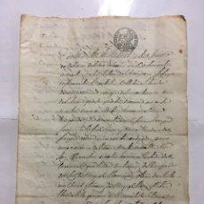 Manuscritos antiguos: ALGINET. ESCRITURA DE VENTA DE TIERRAS. ESCRIBANO ÁNGEL RODRÍGUEZ. AÑO 1848.. Lote 194316937