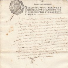 Manuscritos antiguos: 1647 FISCAL SELLO 2º DE 68 MARAVEDIS DOCUMENTO MANUSCRITO PAPEL SELLADO. Lote 194334186